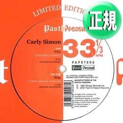画像1: CARLY SIMON / WHY (インスト入り/2VER) [◎中古レア盤◎高音質シリーズ!8分11秒MIX!]
