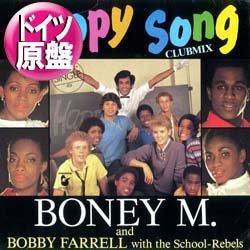"""画像1: BONEY M / HAPPY SONG (独原盤/12""""MIX) [◎中古レア盤◎激レア!別デザインジャケ原盤!ミュンヘンDISCO最高峰!]"""