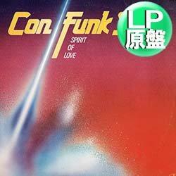 画像1: CON FUNK SHUN / GOT TO BE ENOUGH (LP原盤/全10曲) [◎中古レア盤◎コレはUS原盤!80'sダンクラ名作!]