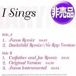 画像1: MARY MARY / I SINGS (英国プロモMIX) [◎中古レア盤◎奇跡の新同品!内容違う激レアREMIX版がコレ!]