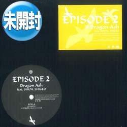 画像1: DRAGON ASH / EPISODE 2 (原盤/REMIX) [◎中古レア盤◎未開封新品!人気ジャパニーズ!夏にPLAY!]