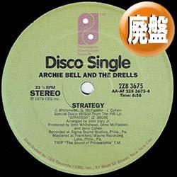 """画像1: ARCHIE BELL & DRELLS / STRATEGY (12""""MIX/全2曲) [■廃盤■希少!生産少量版!大ネタ!両面豪華曲!]"""