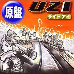 画像1: UZI / ライトアイ (原盤/全2曲) [◎中古レア盤◎コレは原盤!90's日本語ラップ名盤!]