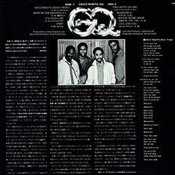 画像2: G.Q. / DISCO NIGHTS (LP原盤/全8曲) [◎中古レア盤◎コレは原盤!「ディスクガイド」掲載!80's名盤!]