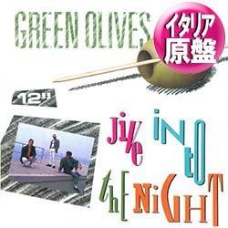 画像1: GREEN OLIVES / JIVE INTO THE NIGHT (伊原盤/4VER) [◎中古レア盤◎激レア!別ジャケのイタリア版!ウィンク原曲!]