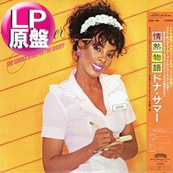 画像1: DONNA SUMMER / 情熱物語 (LP原盤/全8曲) [◎中古レア盤◎貴重な美品盤!海外高値の日本版帯付!80年代ダンクラ名盤!]