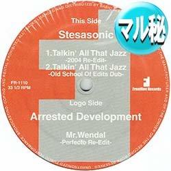 画像1: STETSASONIC / TALKIN' ALL THAT JAZZ (マル秘MIX) [◎中古レア盤◎希少音源!2004年エディット!]