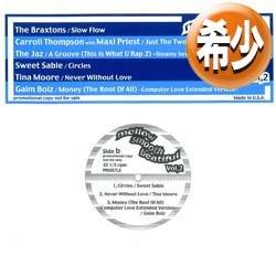 画像1: GAIM BOIZ / MONEY (コンピューター・ラブMIX/全6曲) [■廃盤■お宝!お探しのZAPP使い!マル秘MIX!]