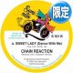 "CHAIN REACTION / SWEET LADY & CHANGES (12""MIX/全2曲) [■限定■大推薦80'sブギー!JELLYBEANミックス!]"