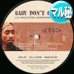 画像1: 2PAC / BABY DON'T CRY (マル秘MIX) [■廃盤■鬼レア!幻のマル秘MIX!超お宝音源!]