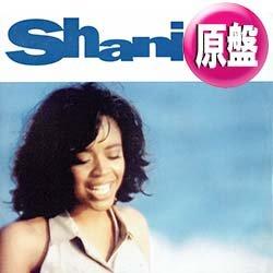 画像1: SHANICE / ラビン・ユー & I LOVE YOUR SMILE (英原盤/全2曲) [◎中古レア盤◎お宝!英国版ジャケ!豪華2曲!]
