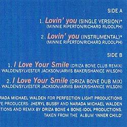 画像2: SHANICE / ラビン・ユー & I LOVE YOUR SMILE (英原盤/全2曲) [◎中古レア盤◎お宝!英国版ジャケ!豪華2曲!]