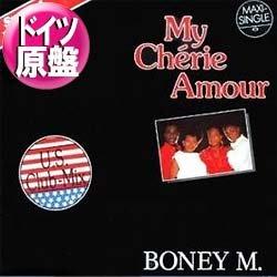 """画像1: BONEY M / MY CHERIE AMOUR (独原盤/12""""MIX) [◎中古レア盤◎激レア!ドイツ原盤!このカバーは即戦力!]"""