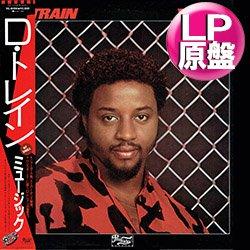 画像1: D TRAIN / いそしぎ (LP原盤/全8曲) [◎中古レア盤◎お宝!美品!希少な帯付!超人気「いそしぎ」入り!]