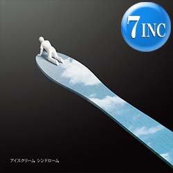 画像1: スキマスイッチ / アイスクリーム シンドローム (7インチ/全2曲) [■限定■ジャケ付7インチ!ポケモン主題歌!]