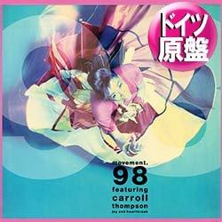 画像1: MOVEMENT 98 / JOY & HEARTBREAK (独原盤/メロウMIX) [◎中古レア盤◎お宝!別デザイン厚みジャケ!極上グラビ最高峰!]