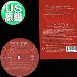 画像1: JANET JACKSON  / SON OF A GUN (米原盤/REMIX) [◎中古レア盤◎お宝!コレは原盤!「うつろな愛」使い!]