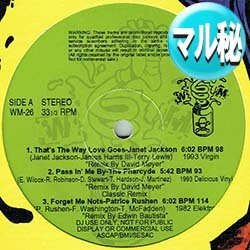 画像1: PATRICE RUSHEN / FORGET ME NOTS (マル秘MIX/全5曲) [◎中古レア盤◎お宝!滅多に無い希少音源!現場即戦力!]