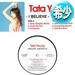画像1: TATA YOUNG  / サンプラー集 (全6曲) [■廃盤■鬼レア!極少生産!日本企画のみ!世界デビュー!]