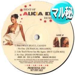 Like You'll Never See Me Again (Remix) - Alicia Keys Feat ...