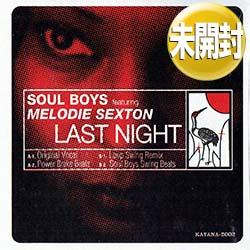 ナスティーストリートレコード melodie sexton last night change it
