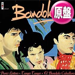 ナスティーストリートレコード bandolero paris latino 原盤 全3曲